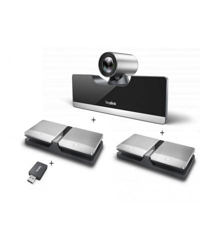 Yealink UVC50-Mic-4-Wireless - Комплект из USB PTZ-камеры, USB-адаптера и четырех беспроводных микрофонов CPW90