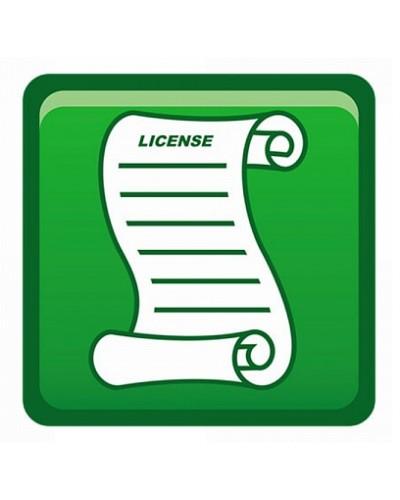 Yealink YDMP Add-on Package - Дополнительный пакет лицензий